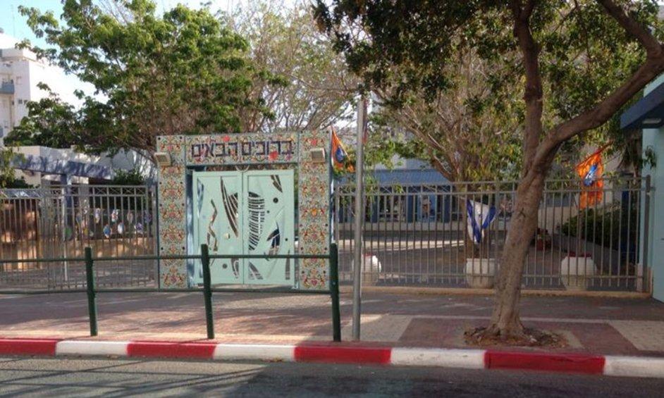 נתניה: במחאה על העומסים הורי בגין ישביתו הלימודים