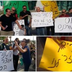 """נתניה: מחאת """"קייטנות הקנס"""" העירוניות מתרחבת; """"הציבור לא פרה נחלבת"""""""