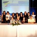 נתניה: אות המופת בחינוך הוענק ל-12 הנבחרים