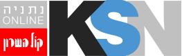 נתניה | קול השרון | KSN