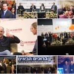 מאות בכנס נתניה לעסקים קטנים: פותחים את 2016 בתנופה עסקית