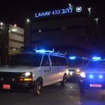 המשטרה פשטה על משרדים בעיריית נתניה
