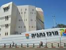 בית משפט נתניה
