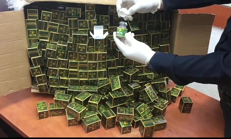 נתפסו מאות טבליות לטיפול באין אונות