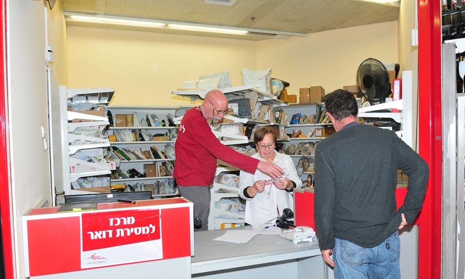 נתניה: יפתחו מרכזי מסירת חבילות ודואר נוספים