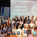 נתניה: 30 בני נוער זכו באות הוקרה על התנדבותם