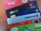 כרטיסי אשראי. אילוסטרציה