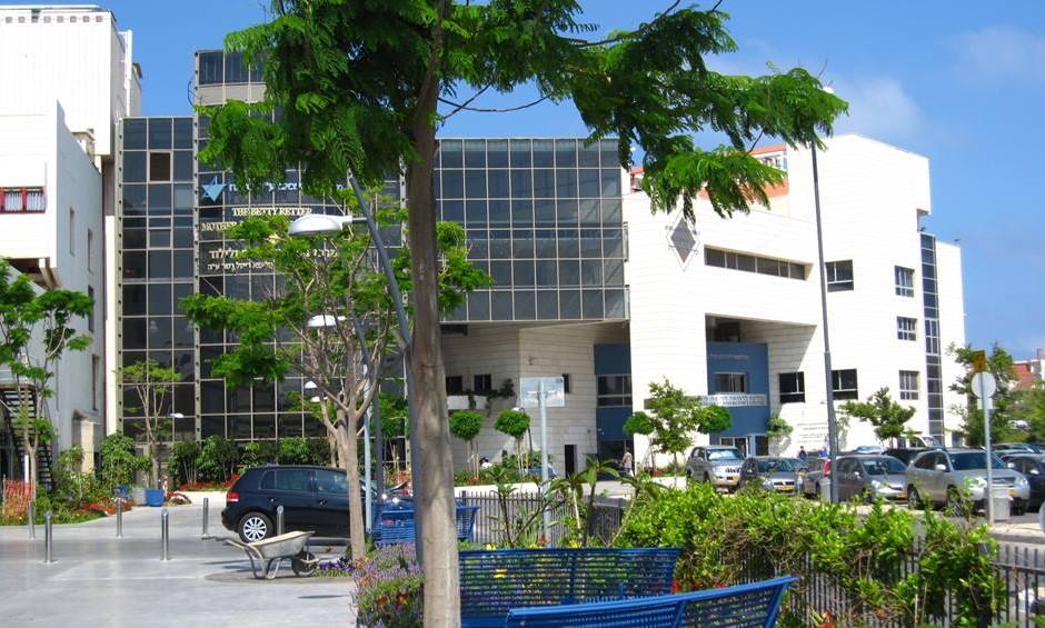 בית חולים לניאדו - נתניה