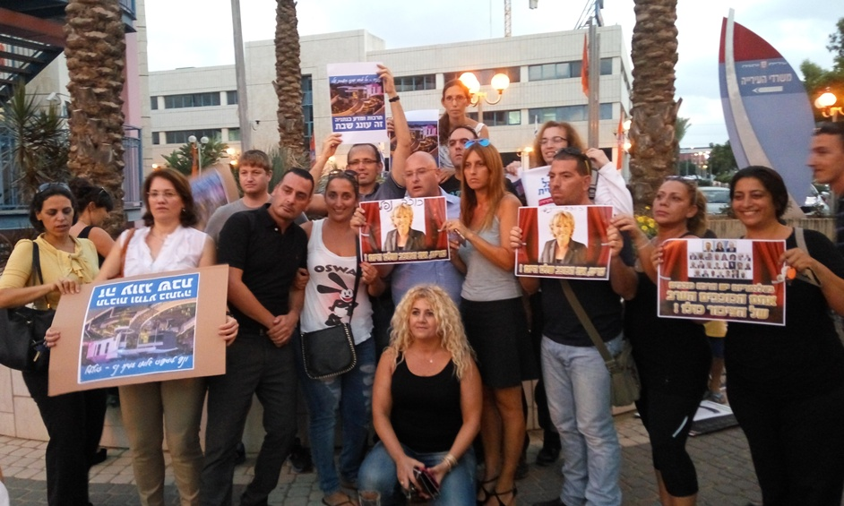 אירוע מחאה בפלנטריום נגד סגירתו בשבתות