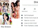 עמוד הפייסבוק אשר שימש כיסוי והתחזות לסוכנת דוגמניות