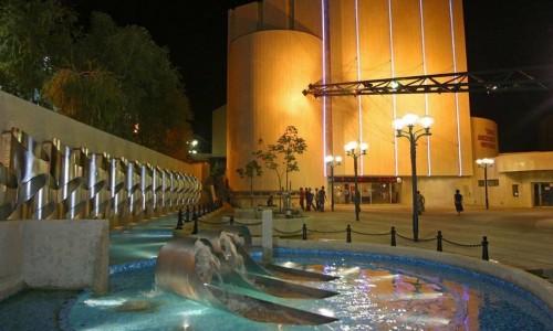 צילום באדיבות עיריית נתניה