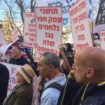 עשרות בהפגנה נגד הקמת שדה תעופה אזרחי באזור