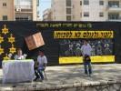 טקס לציון יום השואה והגבורה בבית ספר ביאליק בנתניה. צילום באדיבות משרד החינוך