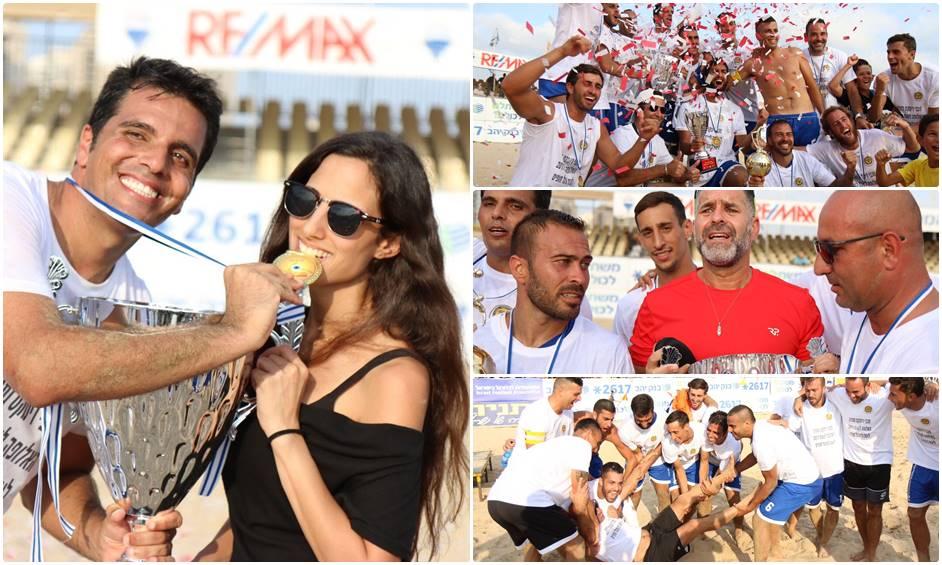 מכבי רימקס נתניה אלופת ליגת בנק יהב בכדורגל חופים