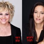 זמן נשים – אירועי שבוע האישה הבינלאומי