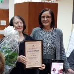 מצדיעים למתנדבות הפורשות: חנה פאר ויפה ברינדט